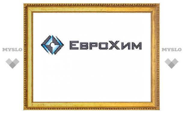 """ЕвроХим"" разместил еврооблигации на $300 млн."