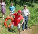 Тульские сотрудники МЧС обучали детей спасению утопающих