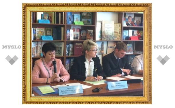 В Туле прошла межрегиональная конференция по защите детей от интернет-угроз