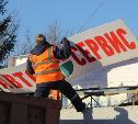 На Алексинском шоссе в Туле прошел рейд против незаконной рекламы