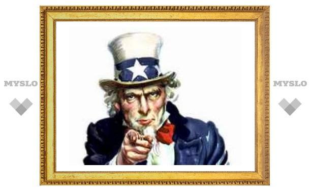 В армию США заманивают премией в 20 тысяч долларов