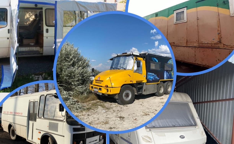 Трёхкомнатный вагон и микроавтобус с верандой: какое жильё на колёсах можно купить в Тульской области