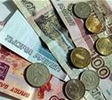 Еще одна тулячка незаконно получала чернобыльские выплаты