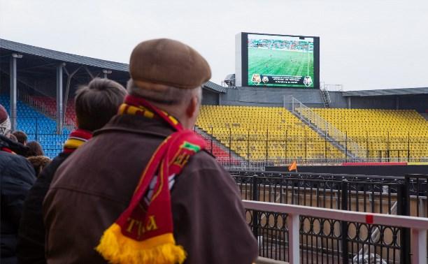 Тульские болельщики предложили «Арсеналу» показать выездные матчи команды на табло на стадионе