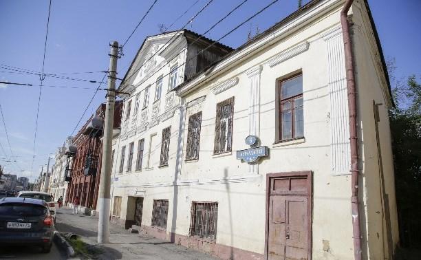 Жители тульской улицы Металлистов оценили свое жилье в 100 тысяч рублей за квадратный метр