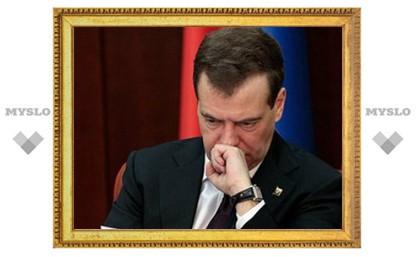 Медведев запретил заочно признавать людей недееспособными