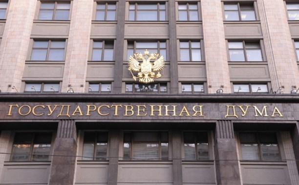 Госдума запретит размещать рекламу на памятниках культуры