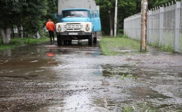 В Заречье на ул. Луначарского потоп