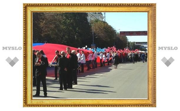 В Туле отпраздновали День государственного флага
