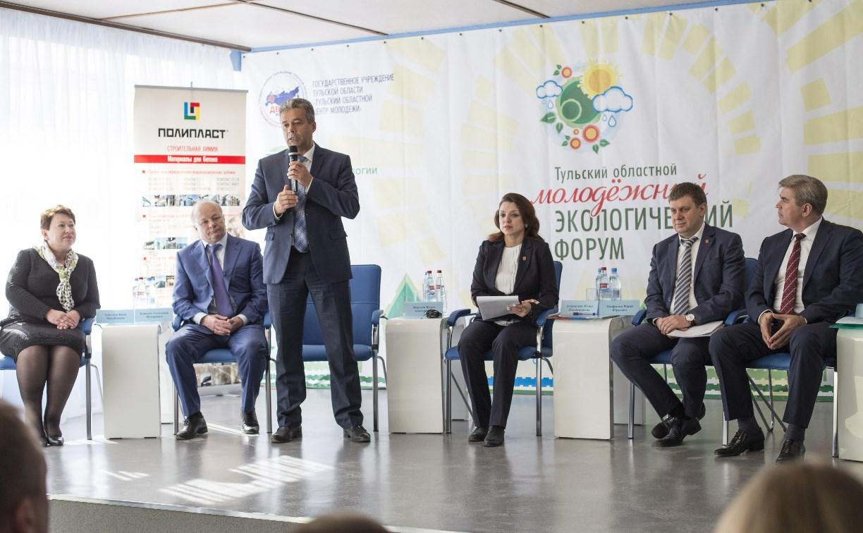 В Новомосковске прошёл экологический форум