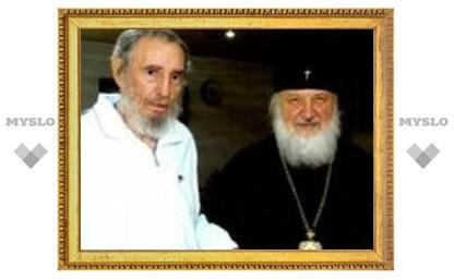 РПЦ обнародовала новое фото Фиделя Кастро