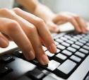 «ТНС энерго Тула» будет рассылать должникам уведомления по электронной почте