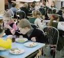 Родители недовольны питанием детей в школах