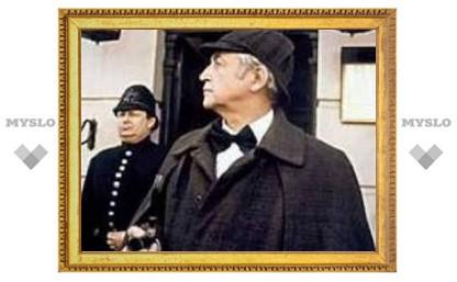 31 октября: Шерлок Холмс вышел в свет