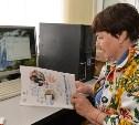 Тулякам доступен новый обучающий модуль программы «Азбука интернета» от «Ростелекома» и ПФРФ