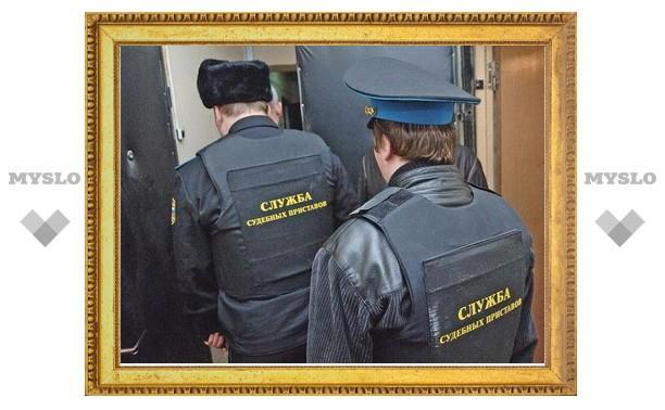 Судебный пристав в Туле присвоил 5 тысяч рублей, а потом уволился с работы