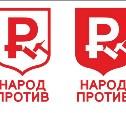 Туляки в социальных сетях призывают протестовать против платных парковок