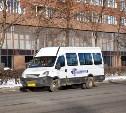 С июля 2016 года нелегальным перевозчикам в Тульской области грозит штраф до 300 тысяч рублей