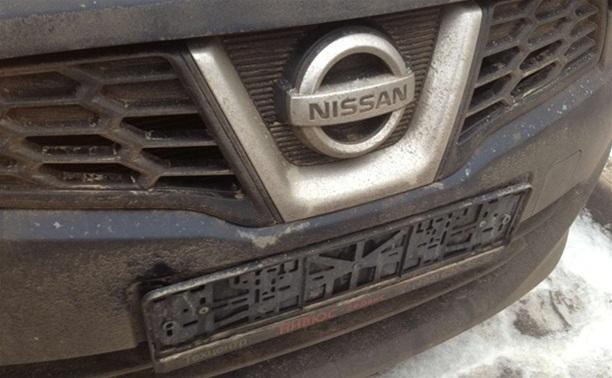 За кражу автомобильных номеров введут штраф до 200 тыс. рублей