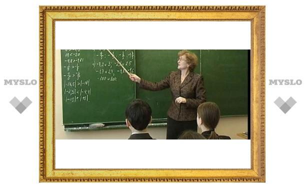 Кого выберут лучшим тульским учителем