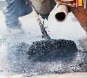 На этой неделе в Туле планируют отремонтировать 20 участков дорог