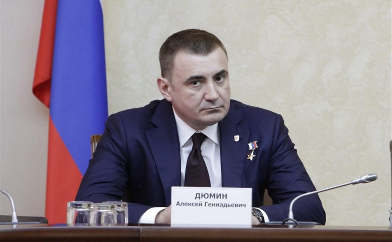 Алексей Дюмин выразил соболезнования в связи с авиакатастрофой в Сочи
