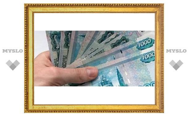 Туляки заплатили почти 3 млрд. налогов