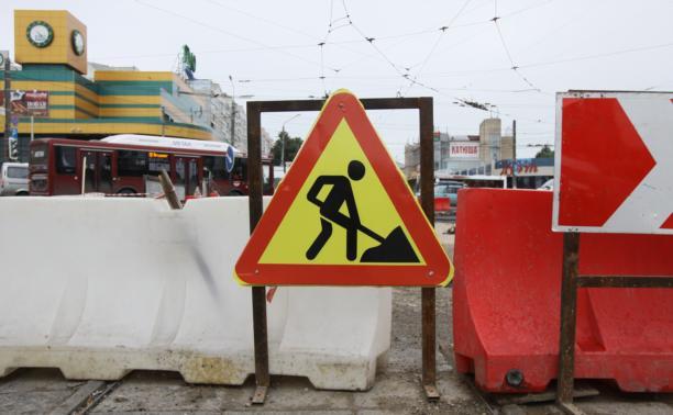 Ремонт трамвайного переезда на ул. Пролетарской затягивается