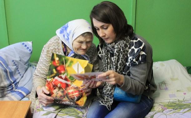 Новогодние подарки для дома престарелых частный пансионат престарелых челябинск