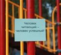В Пролетарском районе состоялся флешмоб «Читающий парк»
