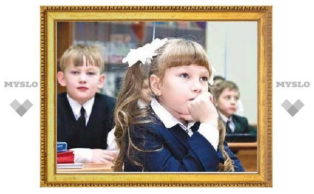 На образование в Туле потратят 502 миллиона рублей