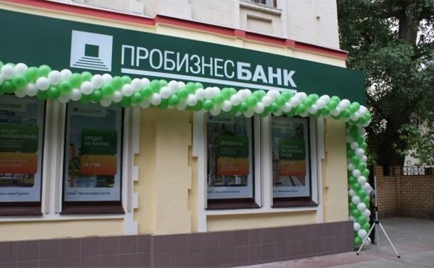 БИНБАНК начал обслуживание клиентов лишенного лицензии Пробизнесбанка
