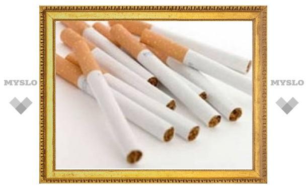 Тульские цыганки продавали сигареты с героином