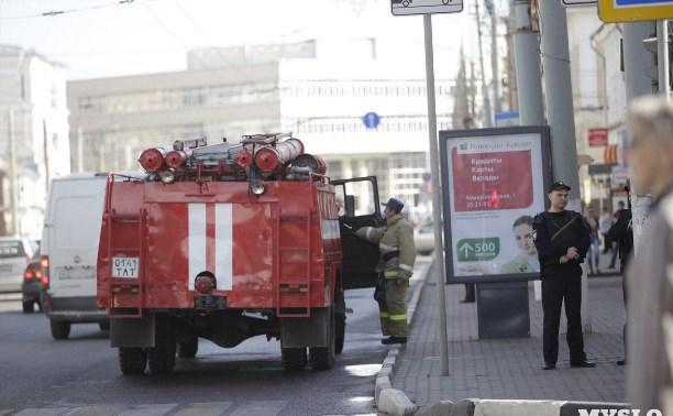 Массовая эвакуация в Туле: МВД сообщило о звонках из Сирии