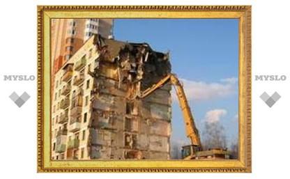 В столице снесут пятиэтажки, а также 9-12-этажные дома