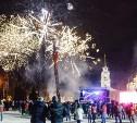 Праздник в честь годовщины воссоединения России и Крыма завершился фейерверком