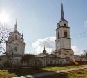 Тульская область получит 80 млн рублей на благоустройство малых городов