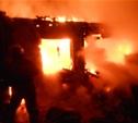 В Каменском районе при пожаре погиб мужчина