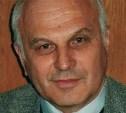 Профессор Евгений Голосман награжден званием «Почетный гражданин города Новомосковска»