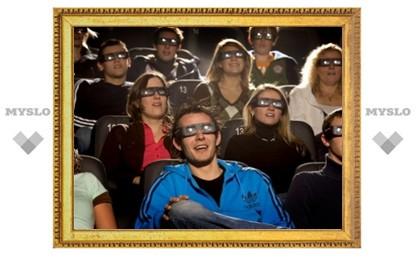 В Туле будут показывать фильмы в 3D формате