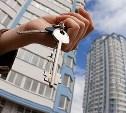 Максимальная ставка по субсидируемой ипотеке составит 13%