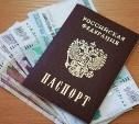 Житель Новомосковска обманул банк на 141 000 рублей