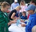В Центральном парке прошла экологическая акция «День без пакета»
