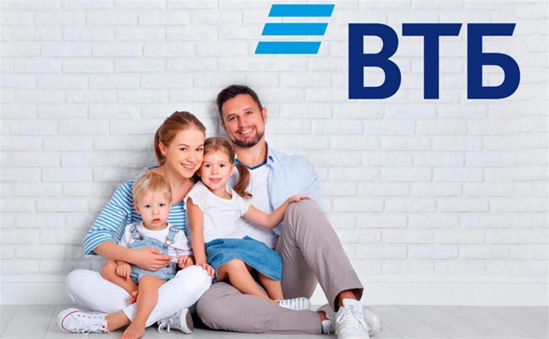 ВТБ увеличил выдачи ипотеки в Тульской области на 30%