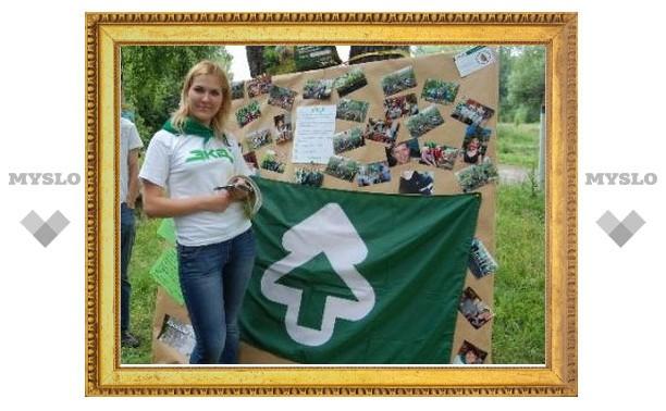 В Туле пройдет экологический фестиваль