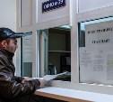 Таксистам разрешили работать с иностранными правами ещё два года