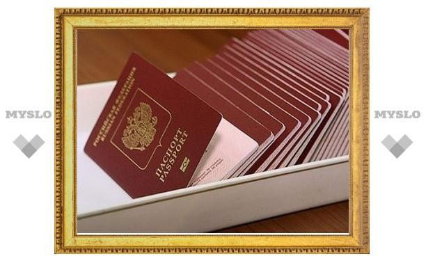 Проверить готовность загранпаспорта можно через интернет
