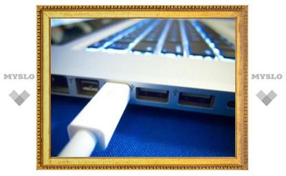 Intel разработала альтернативу стандарту USB
