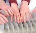 Распоряжения губернатора Тульской области по пуску отопления до 3 октября не выполняются!
