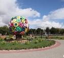 17 мая в Центральном парке Тулы пройдёт культурно-развлекательный «Джем»